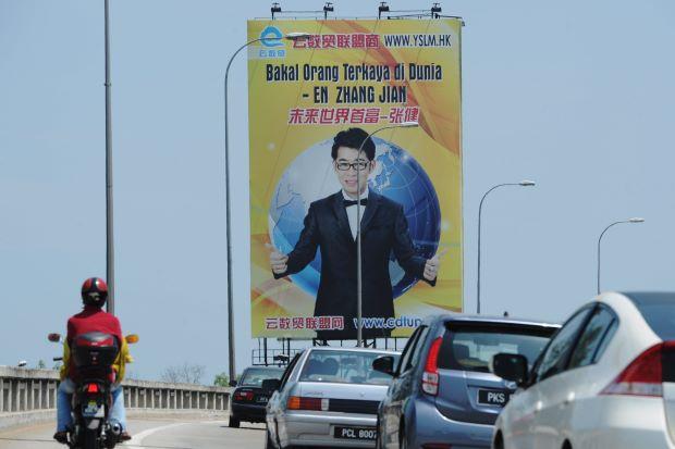 billboard zhang