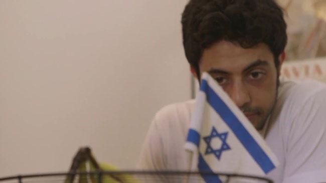 i-am-palestine