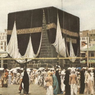 Image result for gambar kaabah lama