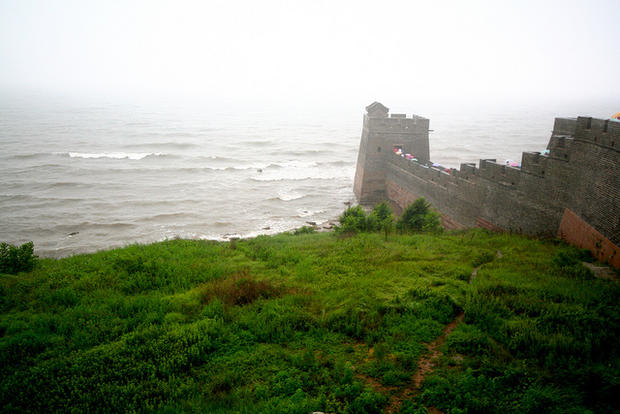 greatwall-end-2