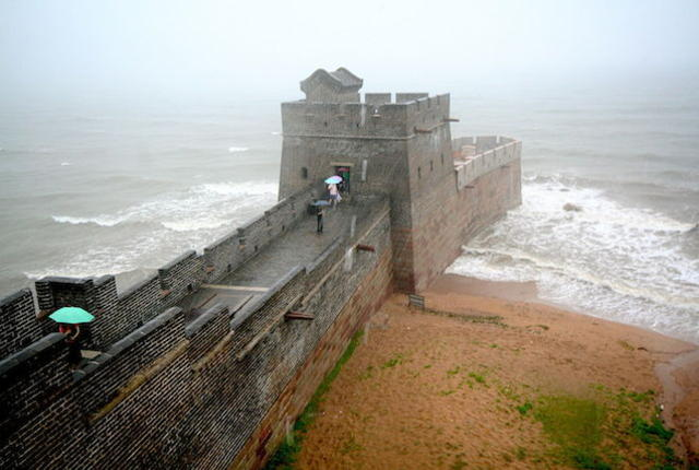 greatwall-end
