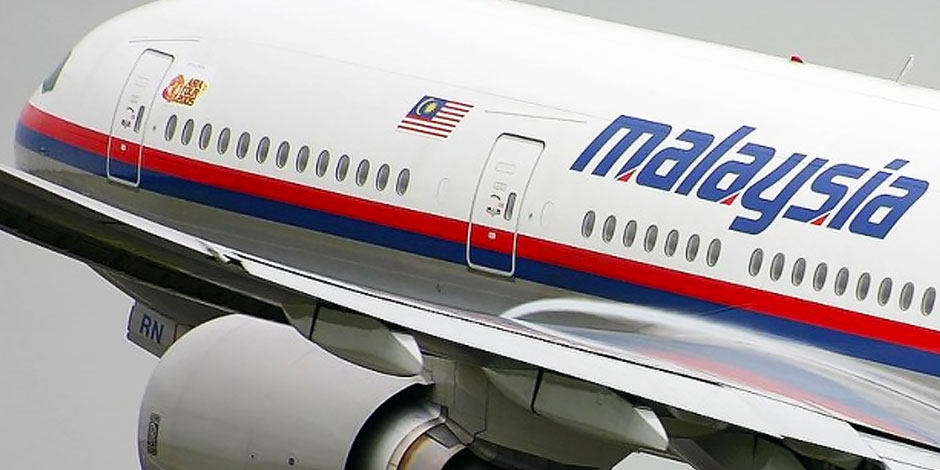 MAS kapal terbang
