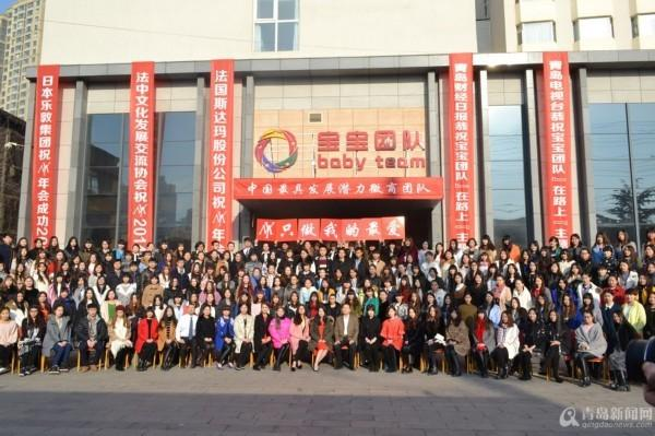 jutawan muda china 1