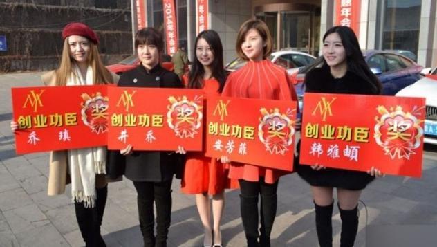 jutawan muda china 2