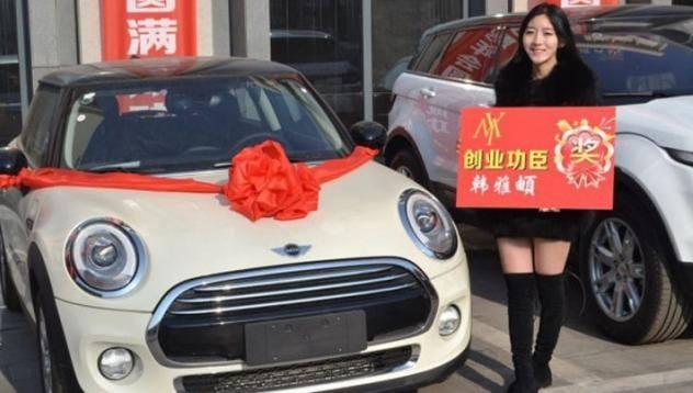 jutawan muda china 4