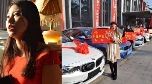 jutawan muda china 5