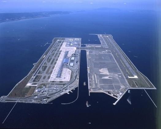 lapangan terbang bahaya 5