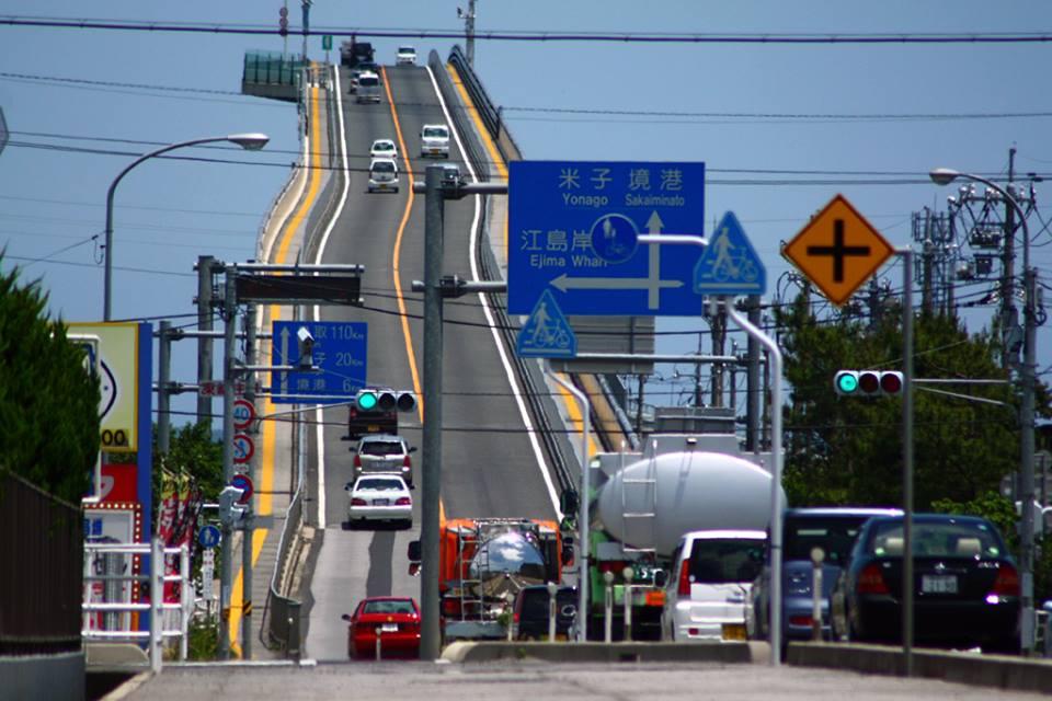 sanpo bridge 4