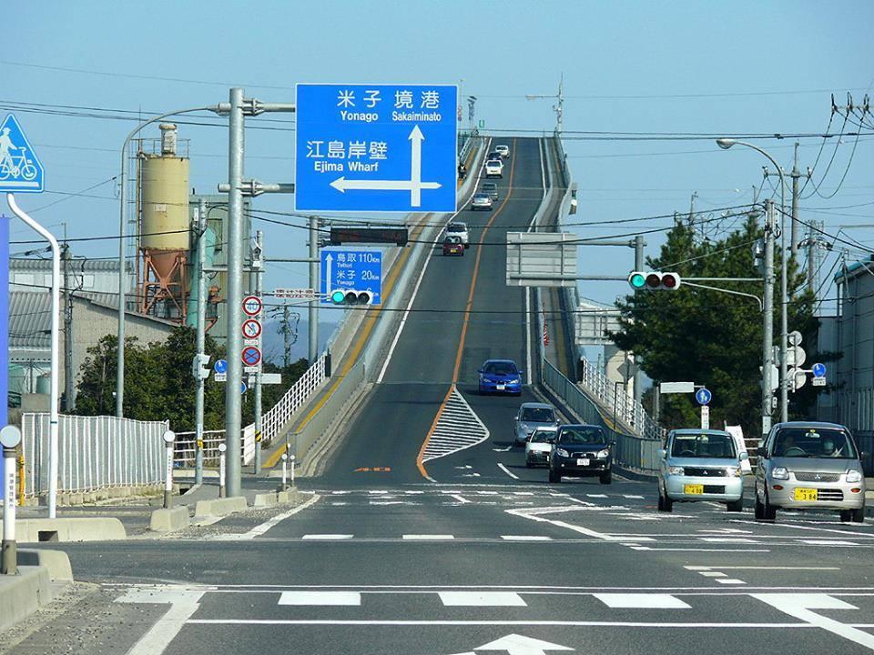 sanpo bridge 5