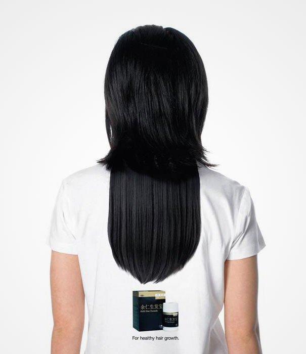 long hair illusion 2