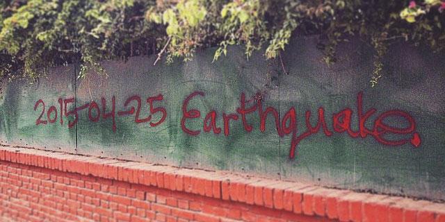 pengalaman-gempa-bumi-di-nepal-1