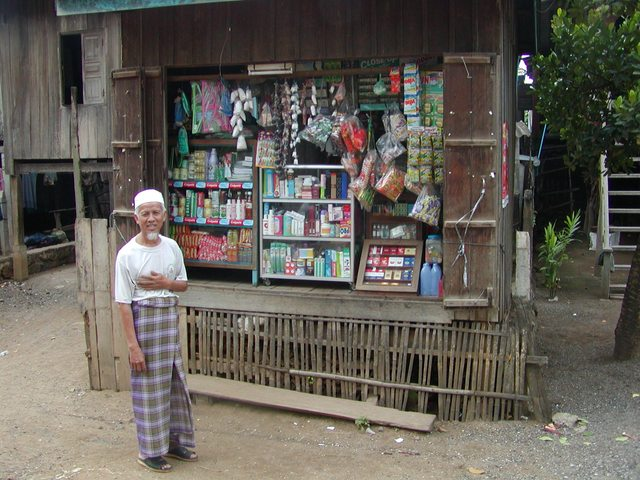 kedai-runcit-kampung