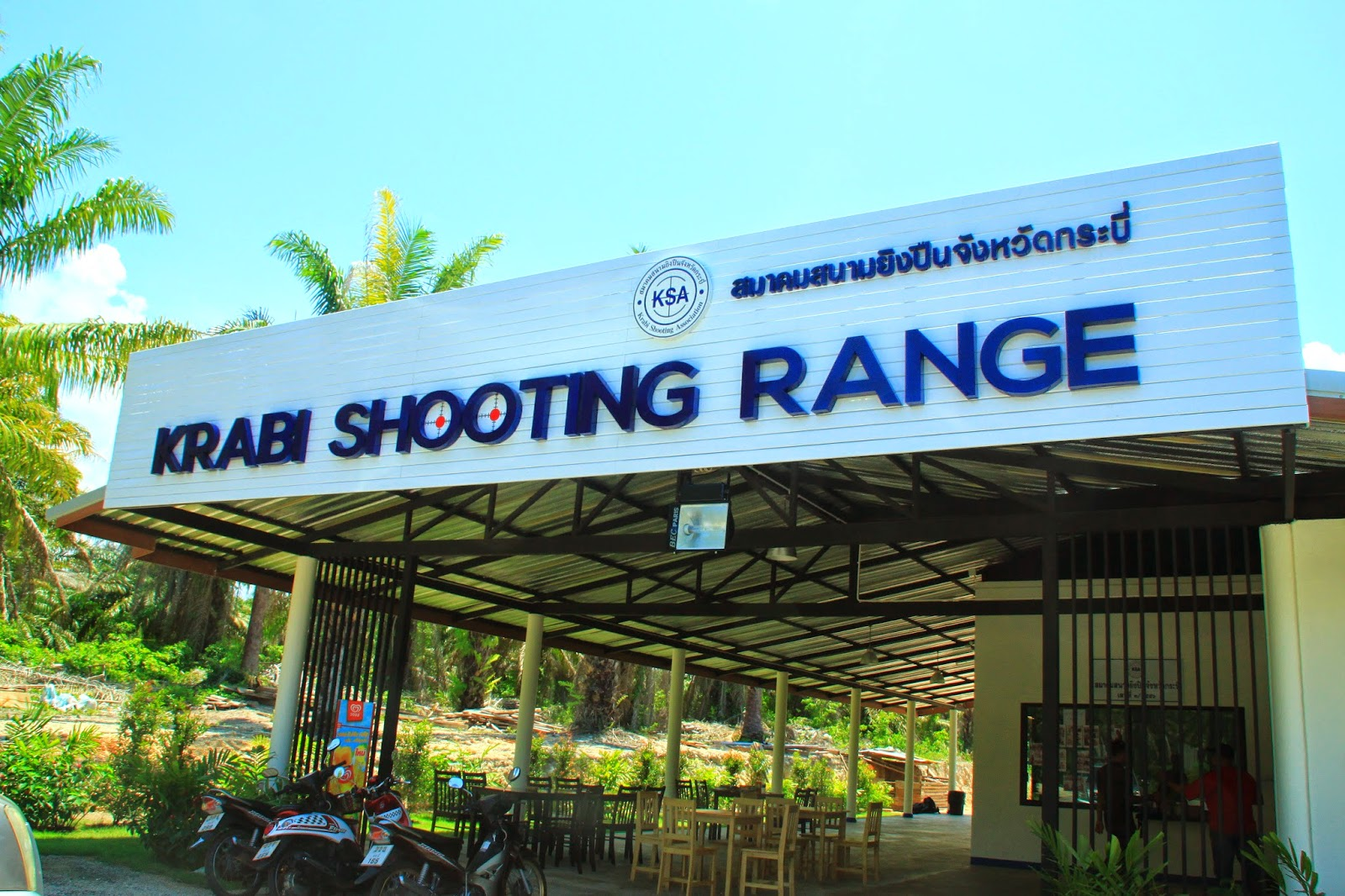 krabi-shooting-range-2