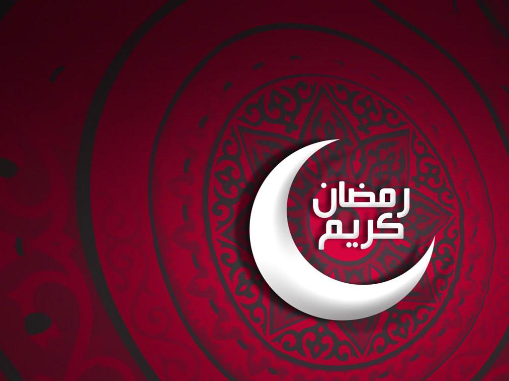 ramadahn2