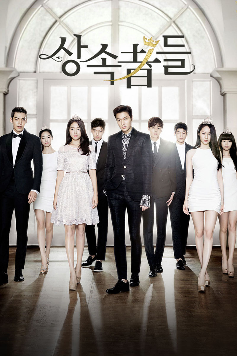 The-Inheritors_800x1200_without_copyright