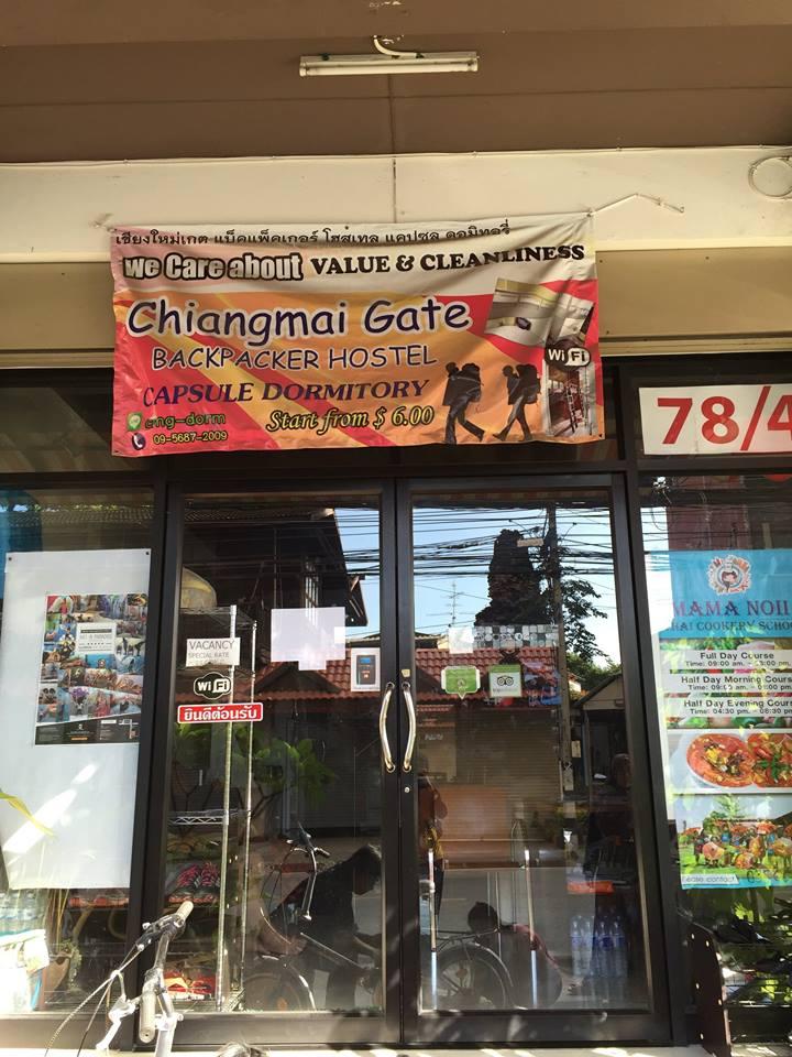 chiangmai-gate-backpacker-hostel-1