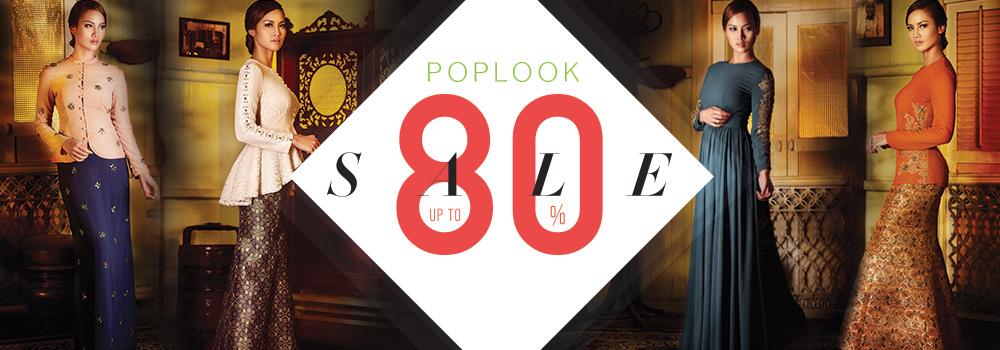 poplook-mycybersale2015