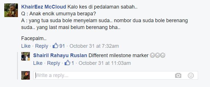 Facebook Dr. Abdul Rahman