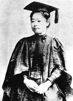 Umeko Tsuda (Disember 31, 1864 - Ogos 16, 1929) merupakan antara wanita pertama yang dihantar belajar di Amerika Syarikat semasa pemerintahan Meiji.
