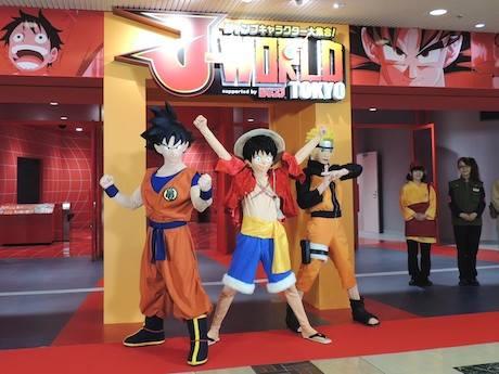 cara-ke-lokasi-anime-jepun-4