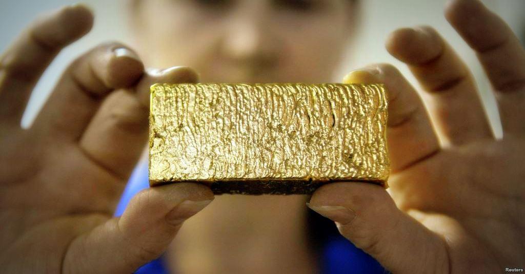 emas 1