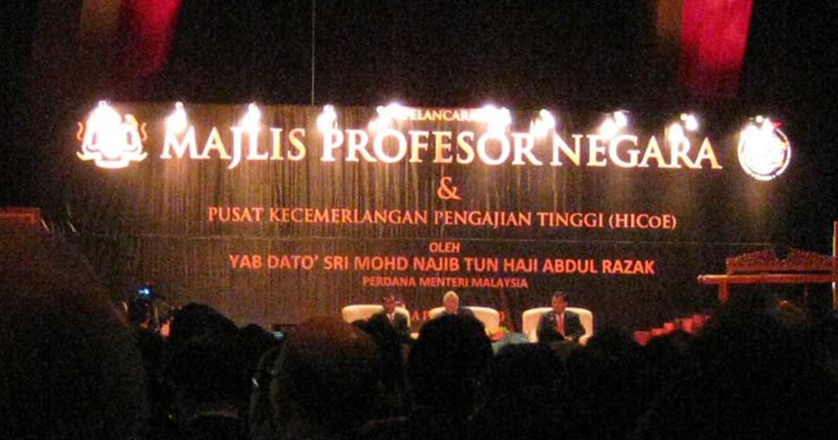 profesor-negara