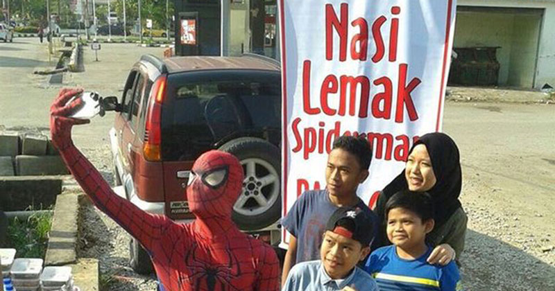 spiderman-nasi-lemak-cover