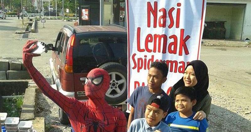 spiderman-nasi-lemak-cover