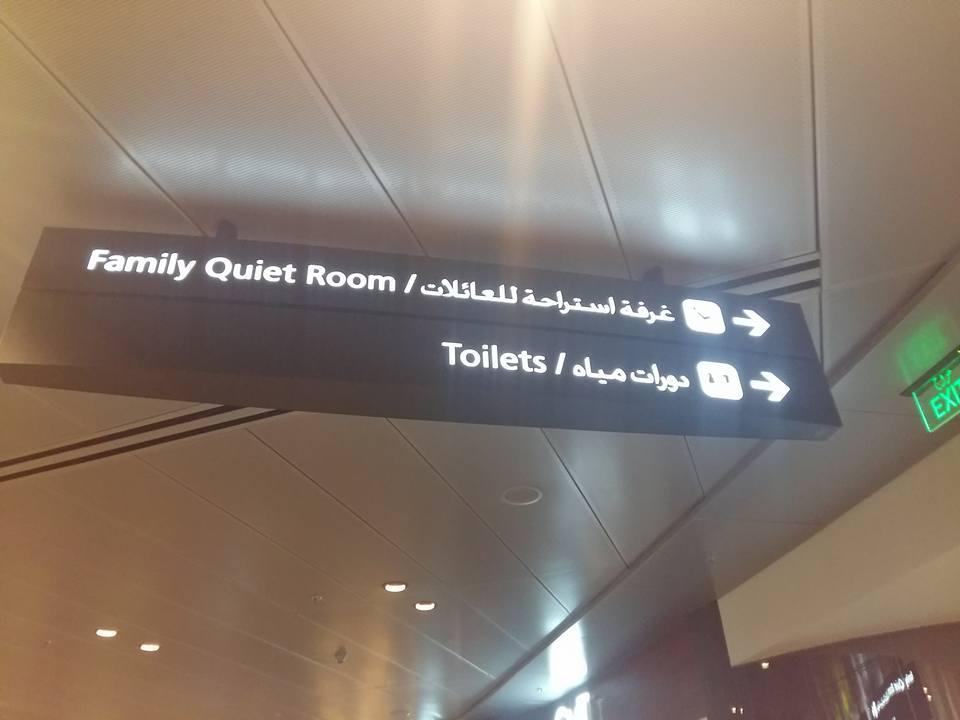 doha-airport-3