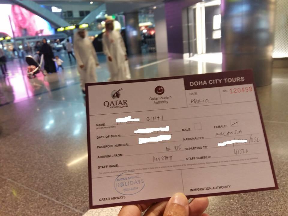 doha-airport-4