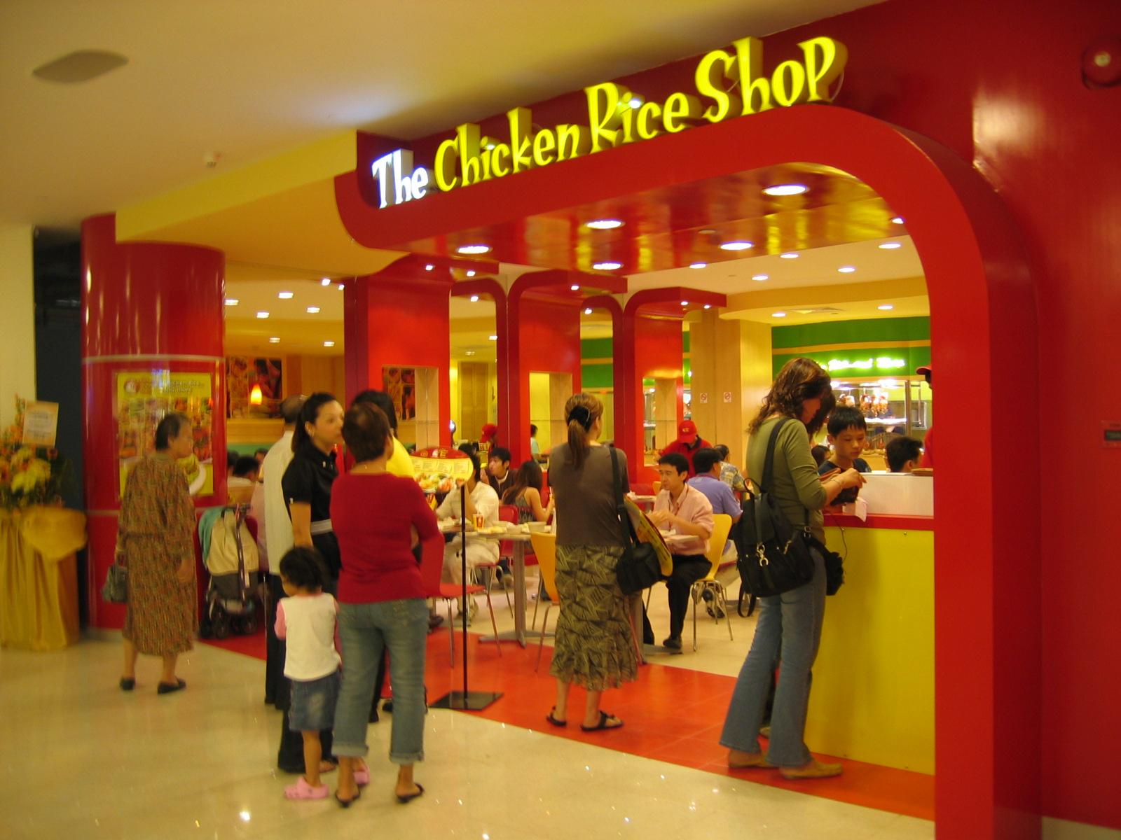 The Chicken Rice Shop mengamalkan pengurusan inventori yang berkesan.