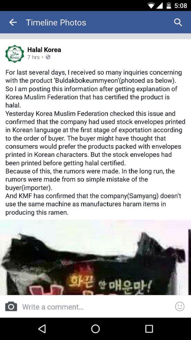 halal Korea