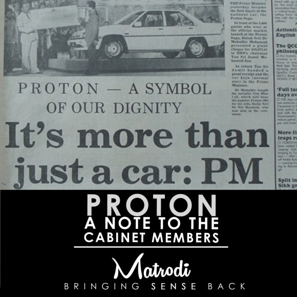 Proton bukan sekadar kereta.