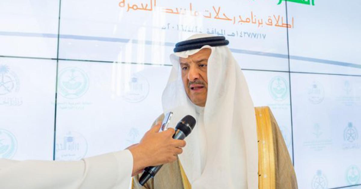 Putera Sultan bin Salman selepas pelancaran Program Pasca Umrah. -SG