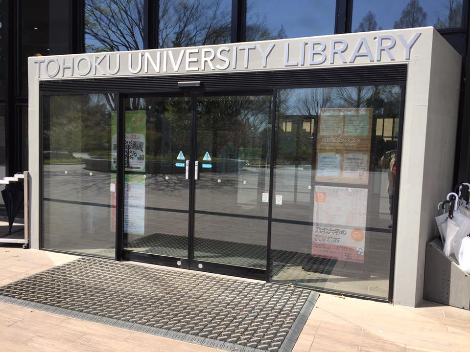 Tohoku University Library' ditutup kerana kini Jepun sedang 'mood' cuti 'Golden Week'. Esok anak-anak akan sambung semula bersekolah. Kerja-kerja mengumpul data perlu diteruskan walaupun di kala cuti.