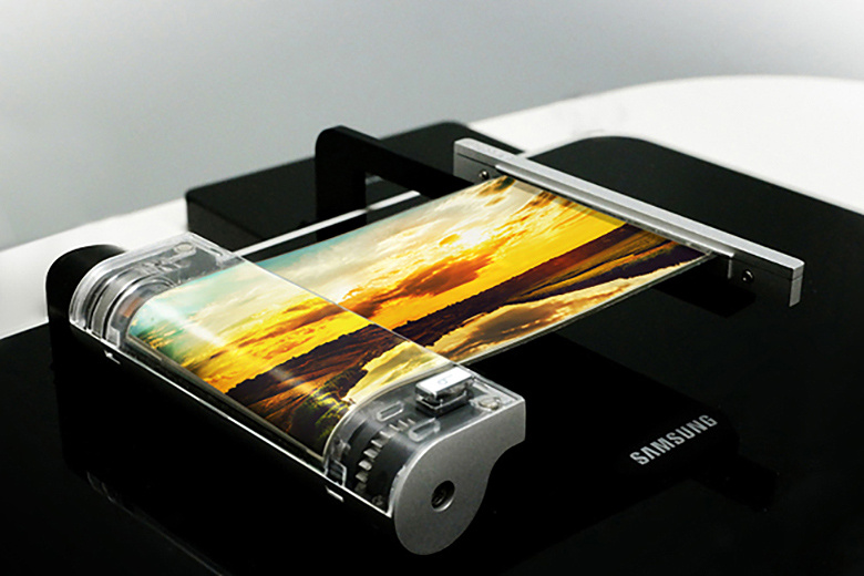 samsung-x-foldable-display-1