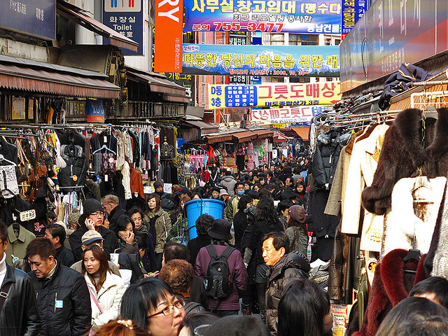 cara-tawar-harga-barang-di-korea-1