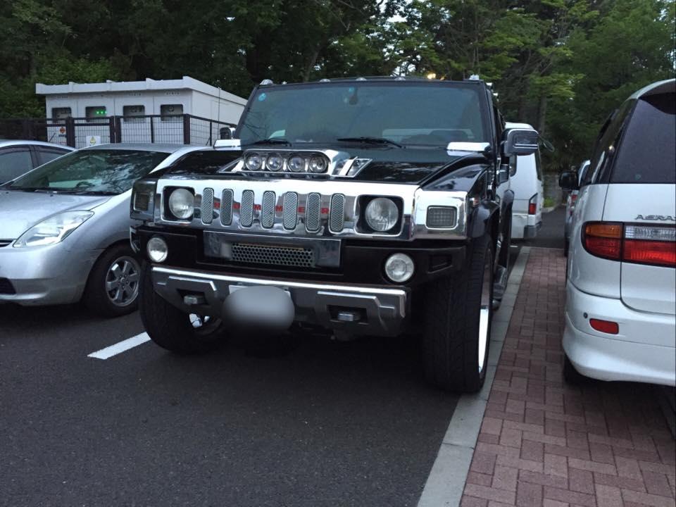 Kereta mewah usahawan Muslim di Jepun.