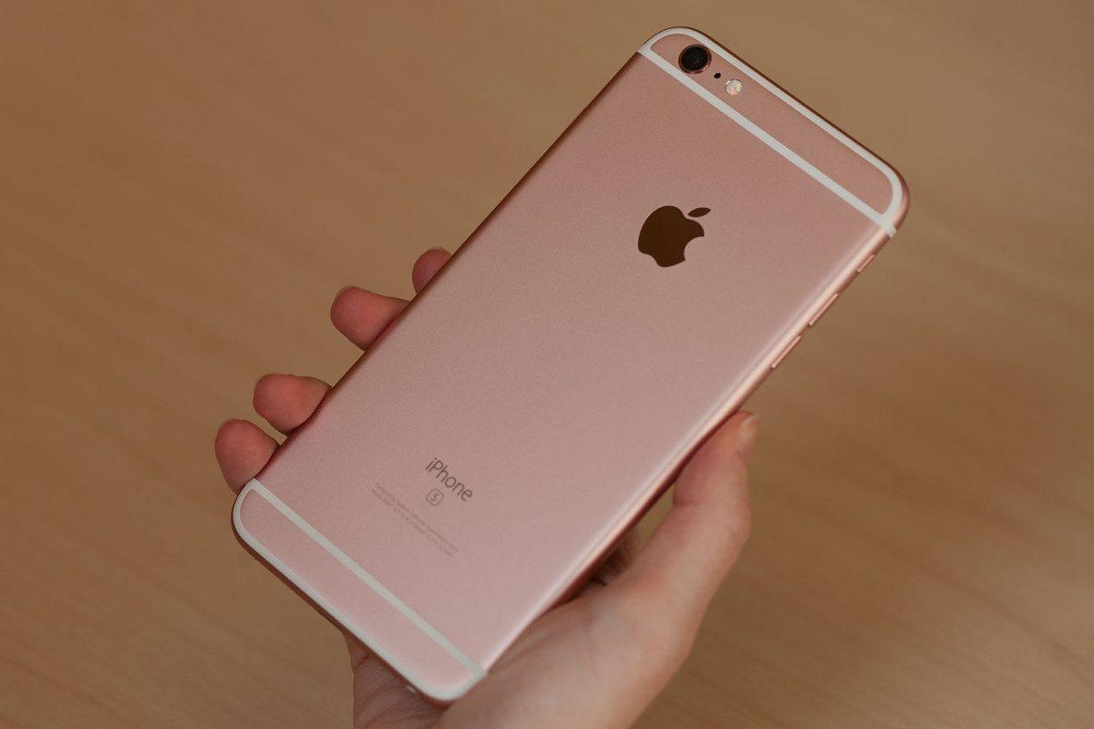 apple-iphone-6s_7848-1200×0