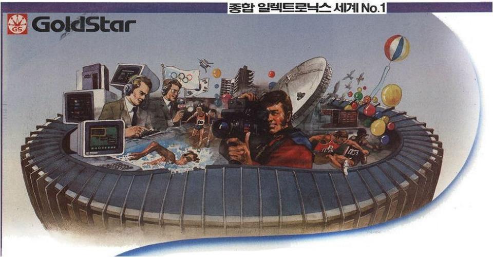 Olimpik Seoul 1988 adalah medan untuk Korea Selatan memperkenalkan diri di mata dunia. Antara yang tidak ketinggalan ialah GoldStar, sebuah jenama elektronik yang orang tak kenal pun masa tu. Sekarang ini, GoldStar dikenali sebagai LG dan siapalah yang tak kenal LG, kan?