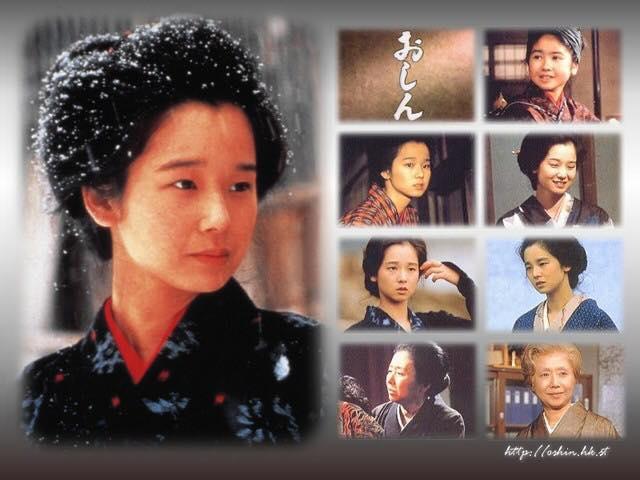 Watak Oshin yang pernah mendapat tempat di hati peminat cerita Jepun di Malaysia suatu ketika dulu. (Sumber gambar: youtube.com)