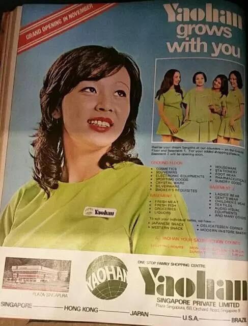 Iklan pengambilan pekerja bagi Yoahan di Singapura. (Sumber gambar: remembersingapore.org)