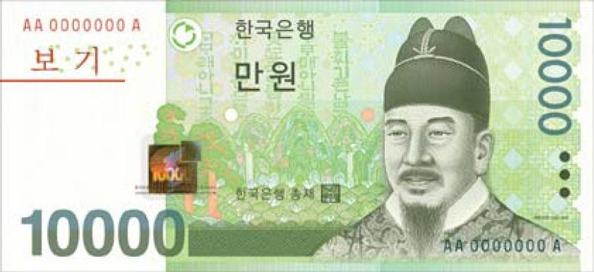 tip-guna-duit-korea-3