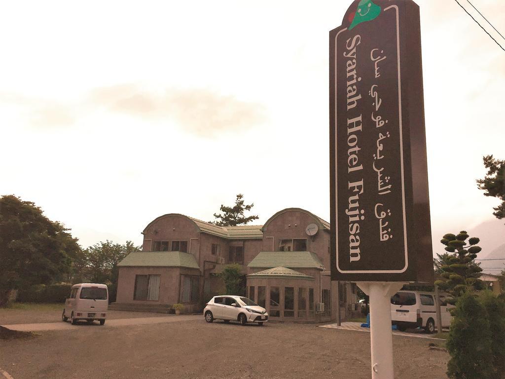 hotel syariah gunung fuji