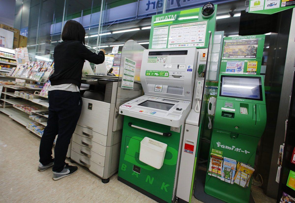 Japan ATM Fraud