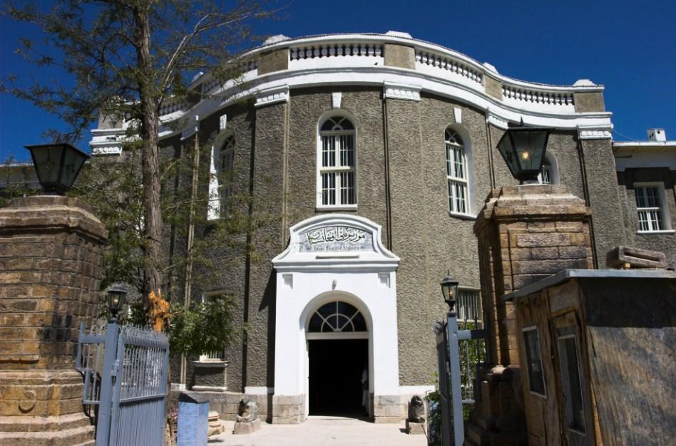 muzium-kabul