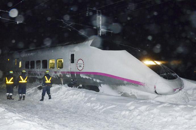 Gambar: The Japan Daily Press