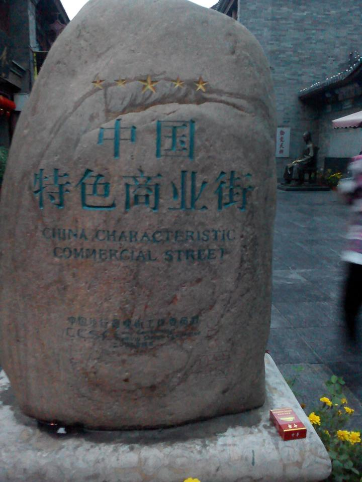 tip-travel-ke-tianjin-china-15