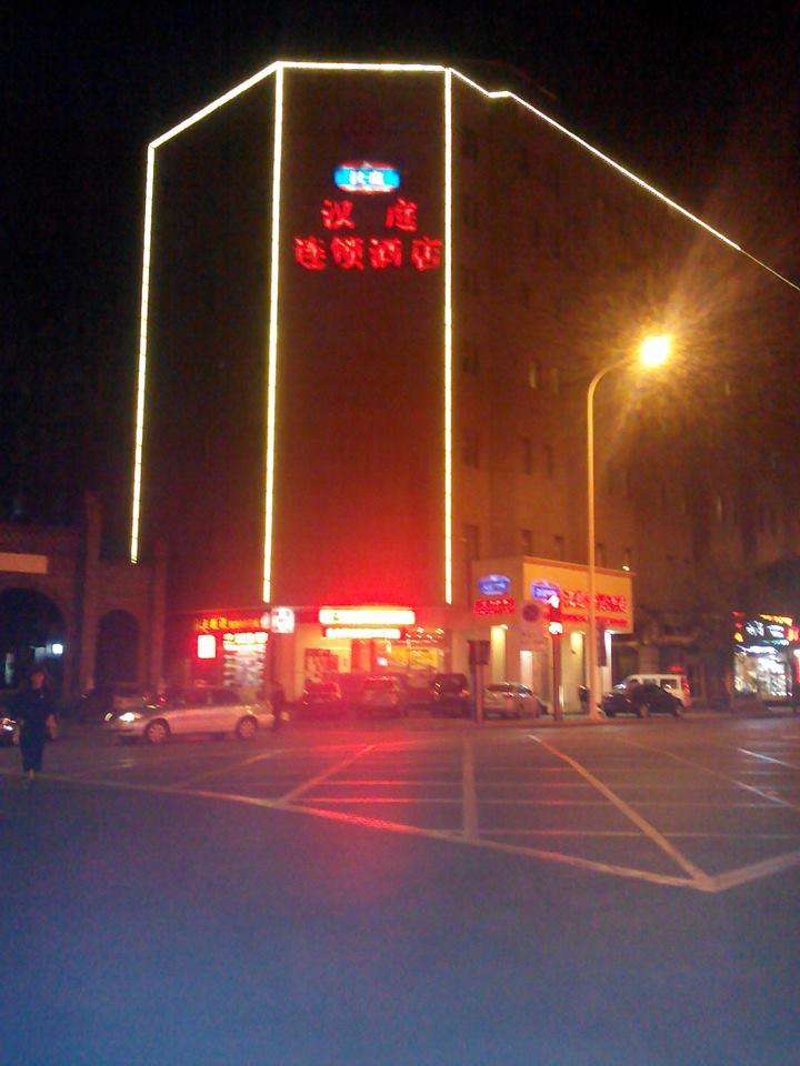 tip-travel-ke-tianjin-china-17