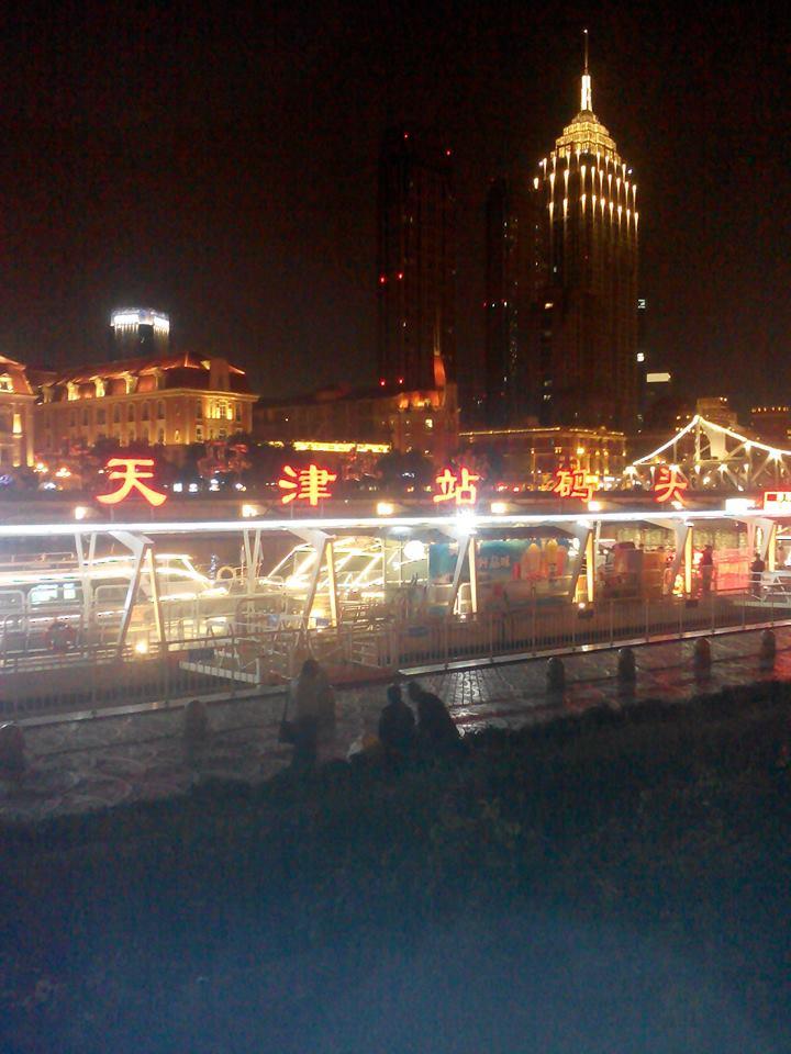 tip-travel-ke-tianjin-china-21